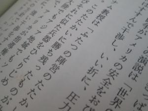 日本語面白いなぁ?